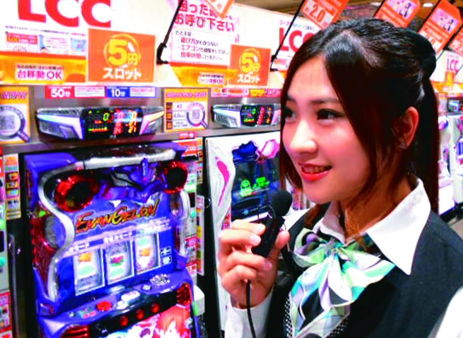 ゴープラ川越店(1円パチンコ・スロット専門店)