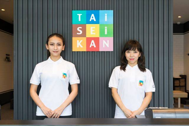 TAiSEiKANバロー刈谷店