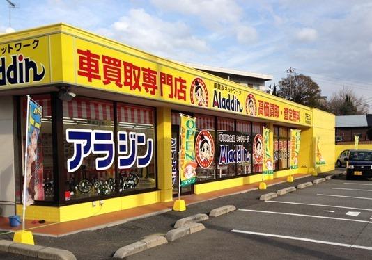 アラジン熊本新屋敷店