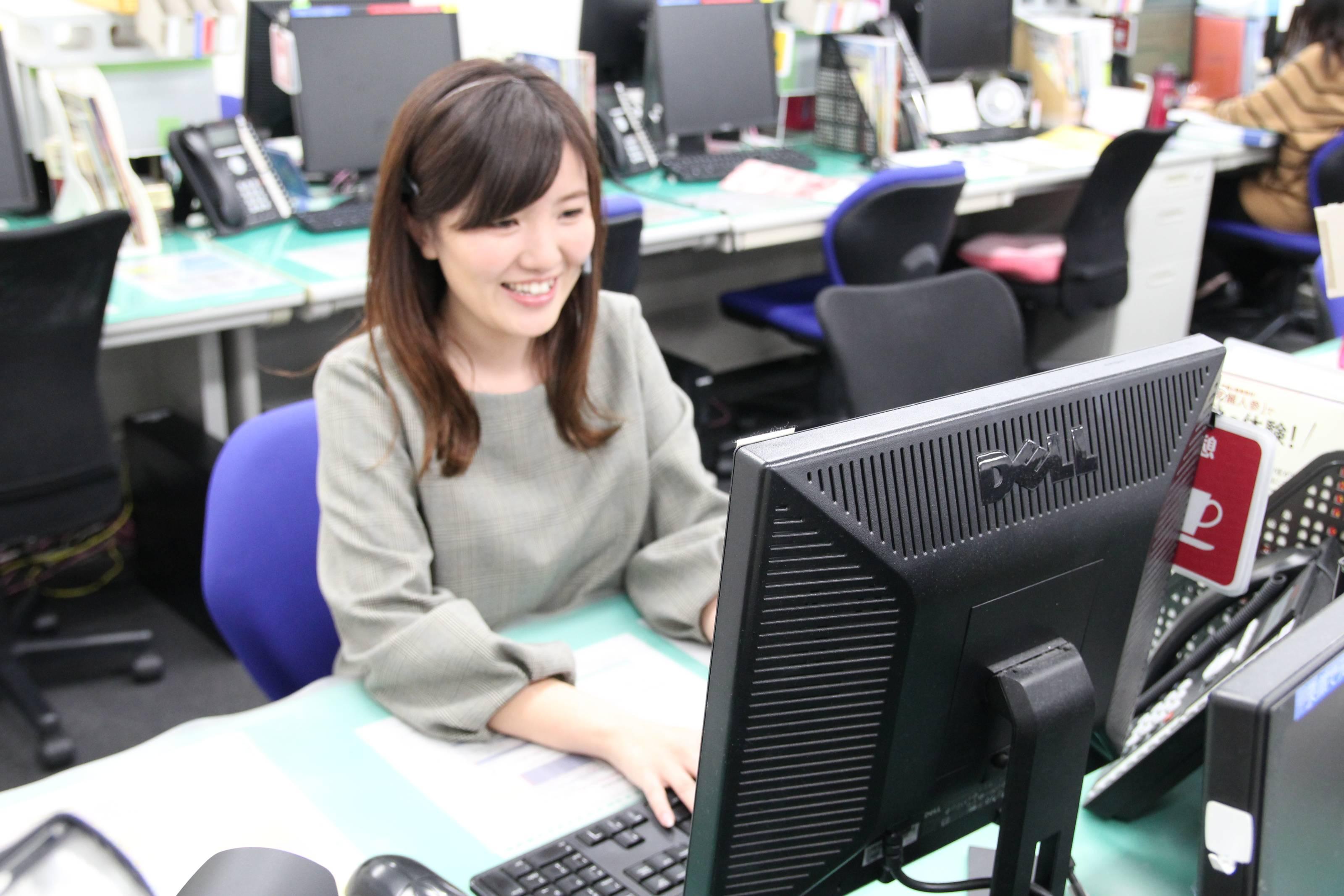 金氏高麗人参株式会社