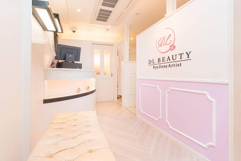 DL BEAUTY 渋谷店 (旧Diamond Lash 渋谷店)