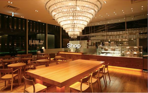 無印食品 食堂 [ MUJI Diner 銀座店] / 株式会社良品計画