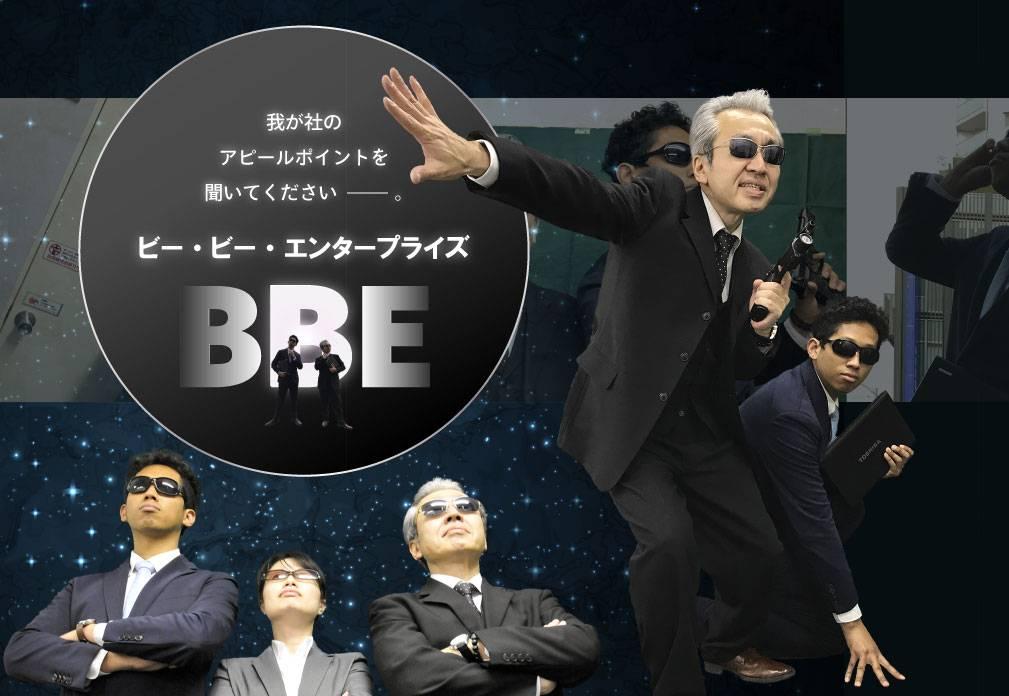 株式会社B.B Enterprise