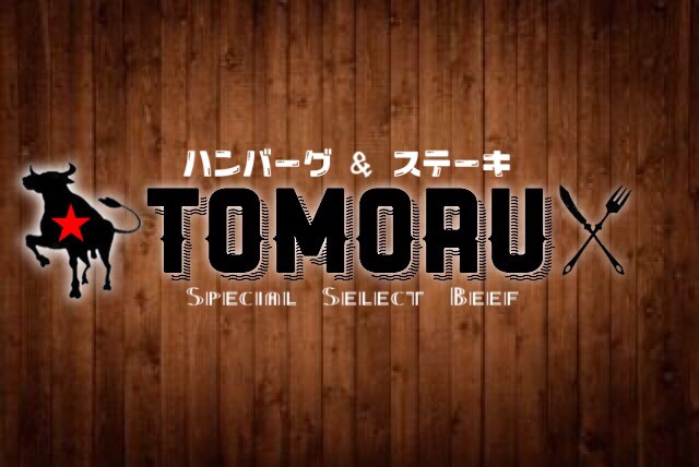 株式会社MEAT TOMORU