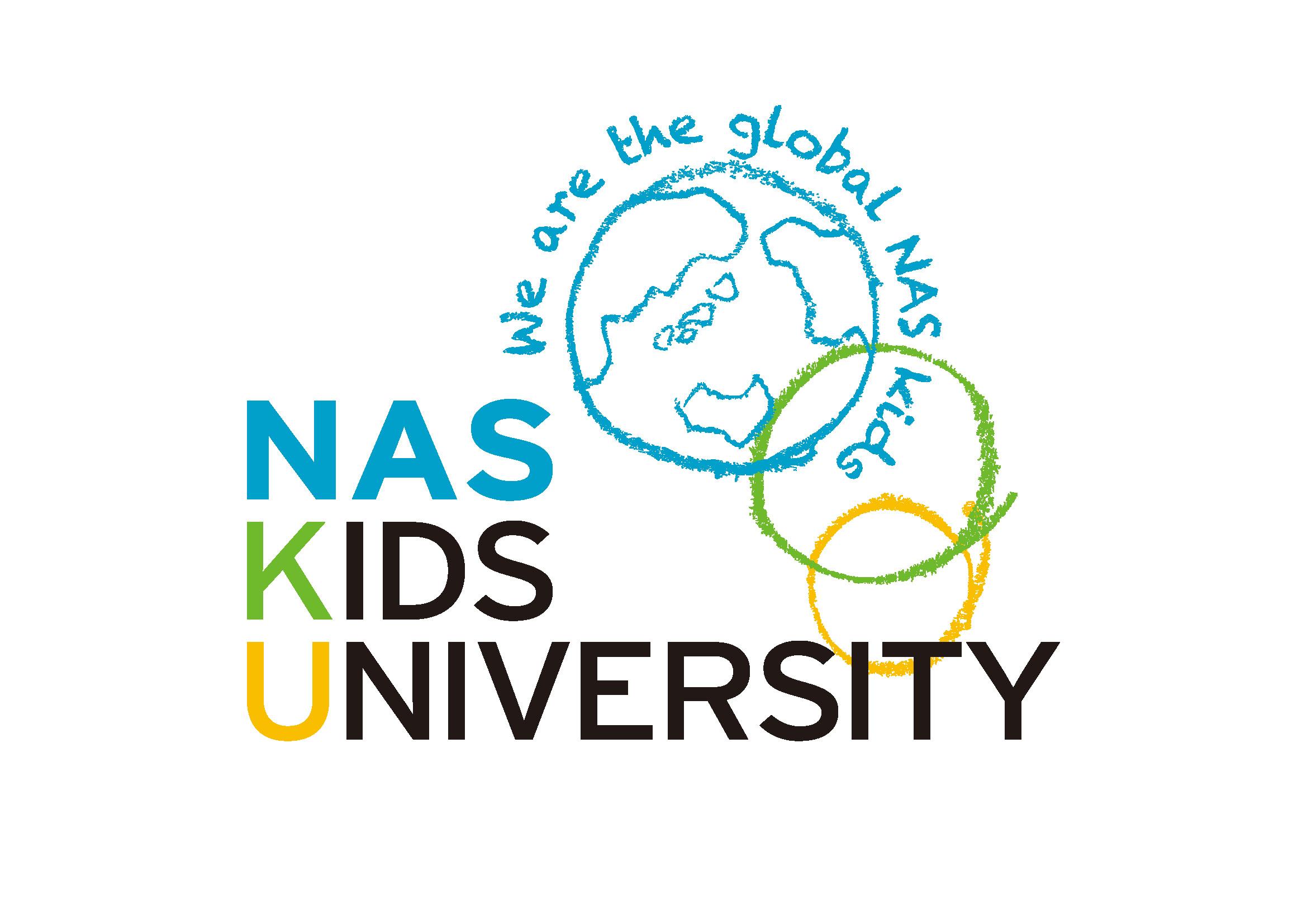 スポーツクラブNAS株式会社(スクール名:NAS KIDS UNIVERSITY)
