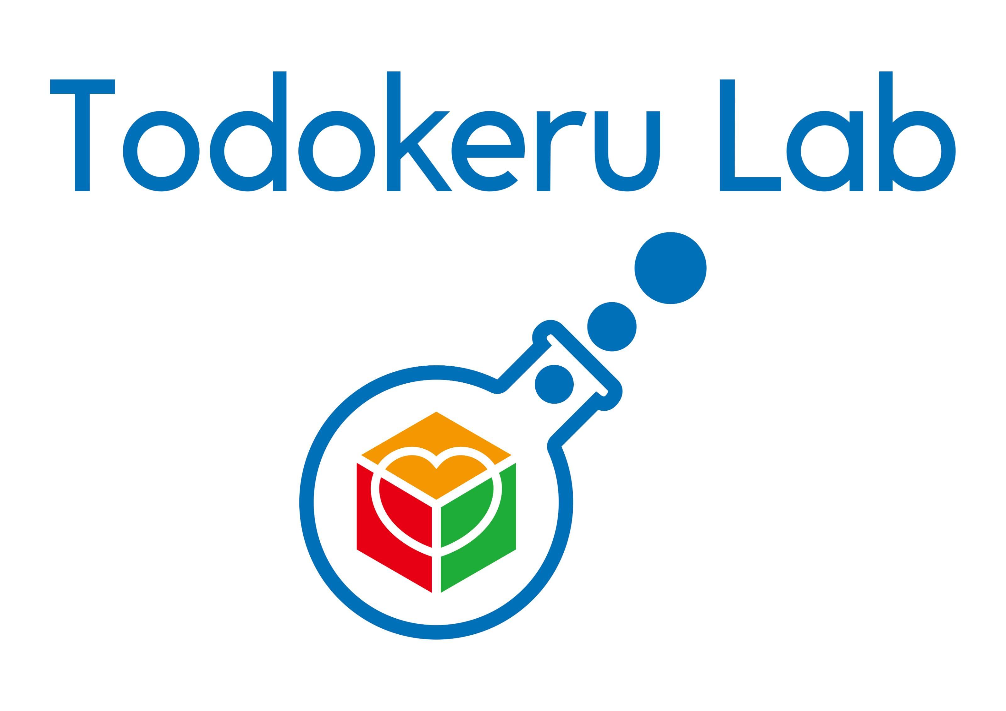 株式会社 Todokeru-Lab