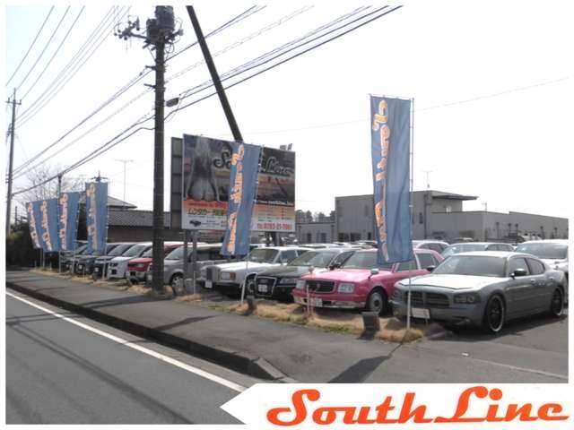 株式会社SouthLine