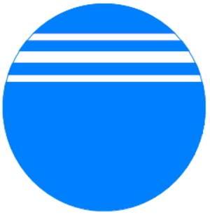 日本貨物株式会社 加治木営業所