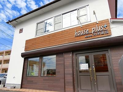 house plus+㈱光栄建設