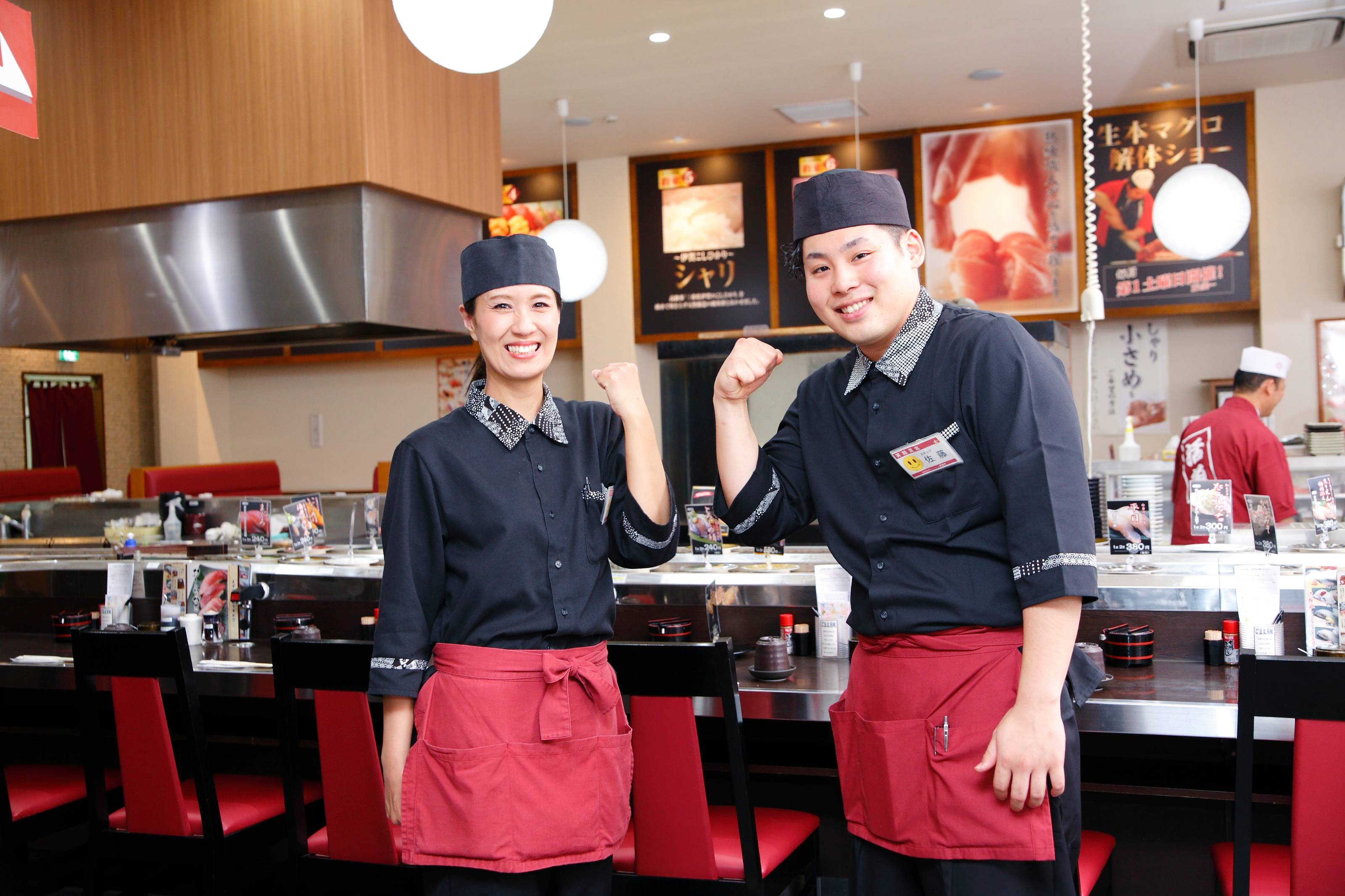 回転寿司ととぎん 都島店