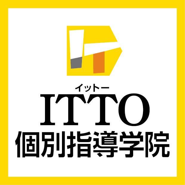 ITTO個別指導学院 神戸玉津校(株式会社K-standard)