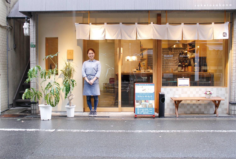 鉄燻CHOI 京橋店