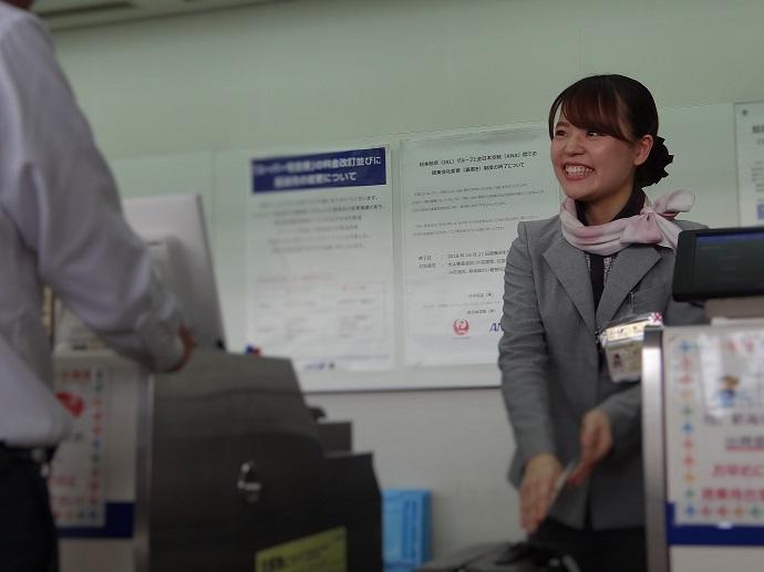 新潟航空サービス株式会社