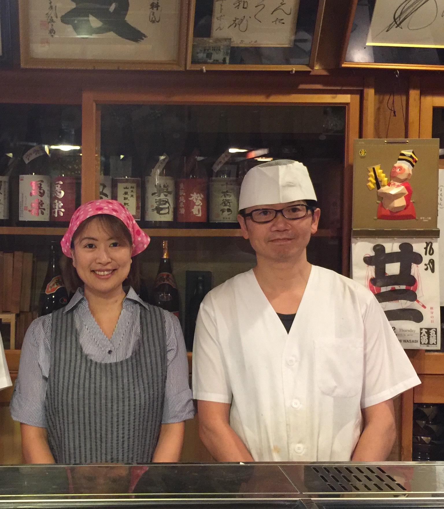 寿司 和食処 弥科(やしな)