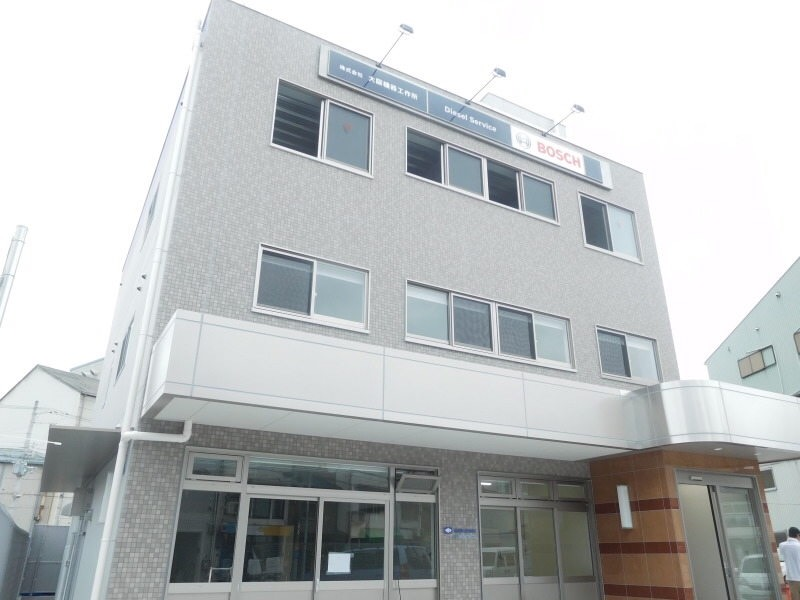 株式会社大阪機器工作所