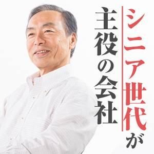KYODOU株式会社 高岡本社