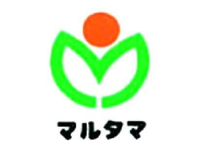 サンリブ唐戸店(株式会社丸珠物産)
