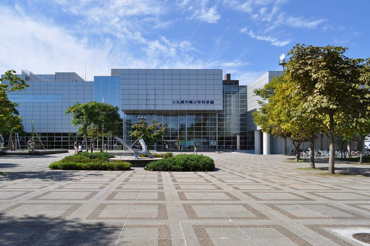 札幌市青少年科学館(指定管理者:(公財)札幌市生涯学習振興財団)