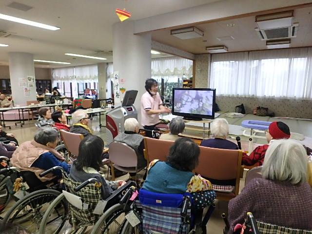 特定医療法人社団三光会 介護老人保健施設カトレア