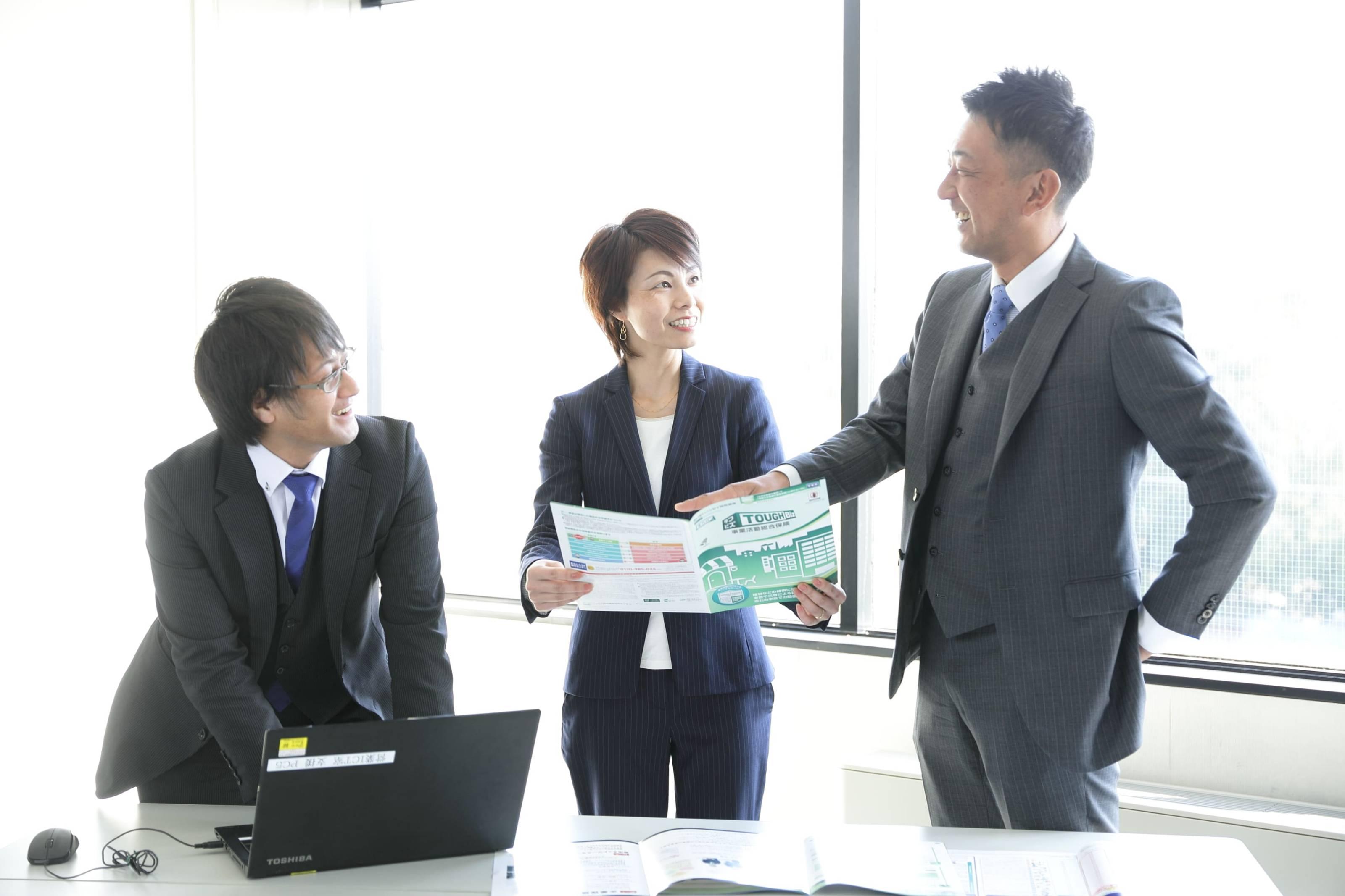 株式会社菊池保険サービス
