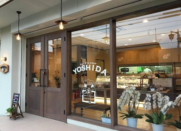 Sweets Shop YOSHIDA スイーツショップヨシダ