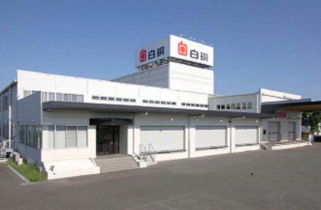 白銅株式会社 九州工場