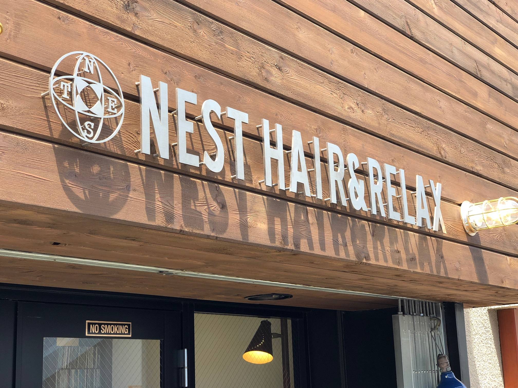 NEST hair&relax/株式会社スモールワンダー