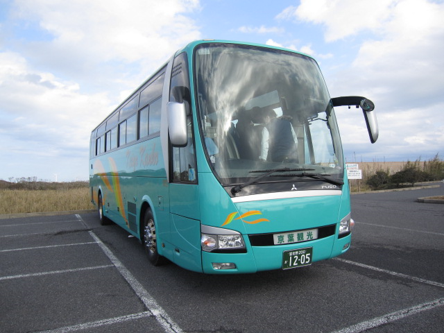 京葉観光バス株式会社