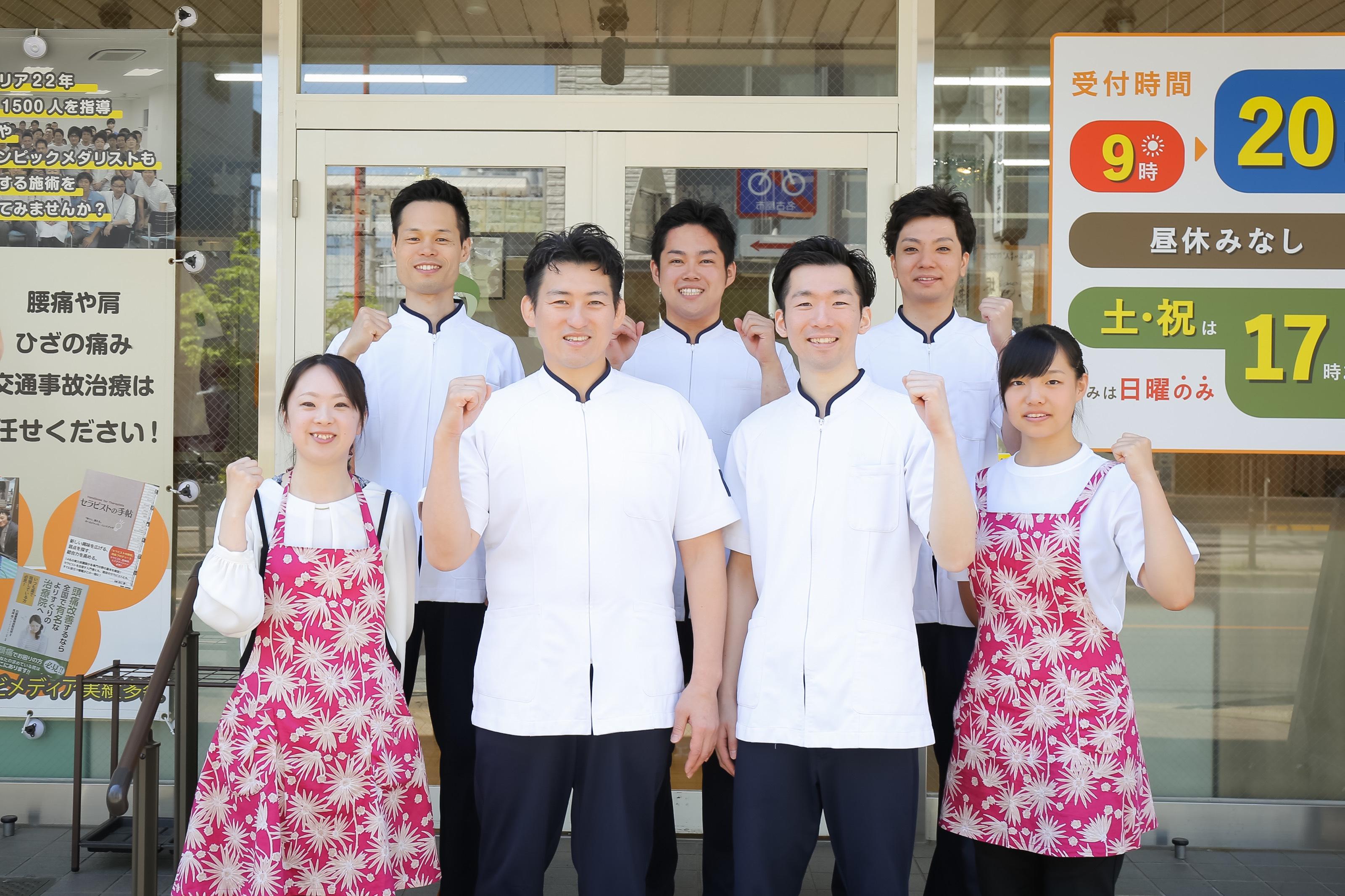 神宮前駅東口接骨院(株式会社テラピスト)