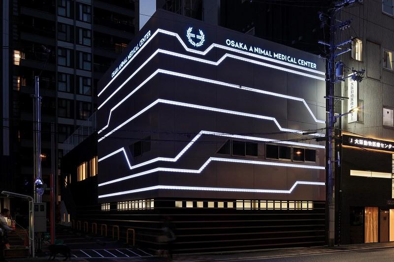 大阪動物医療センター