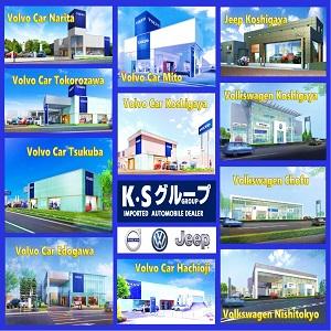 加藤石油株式会社