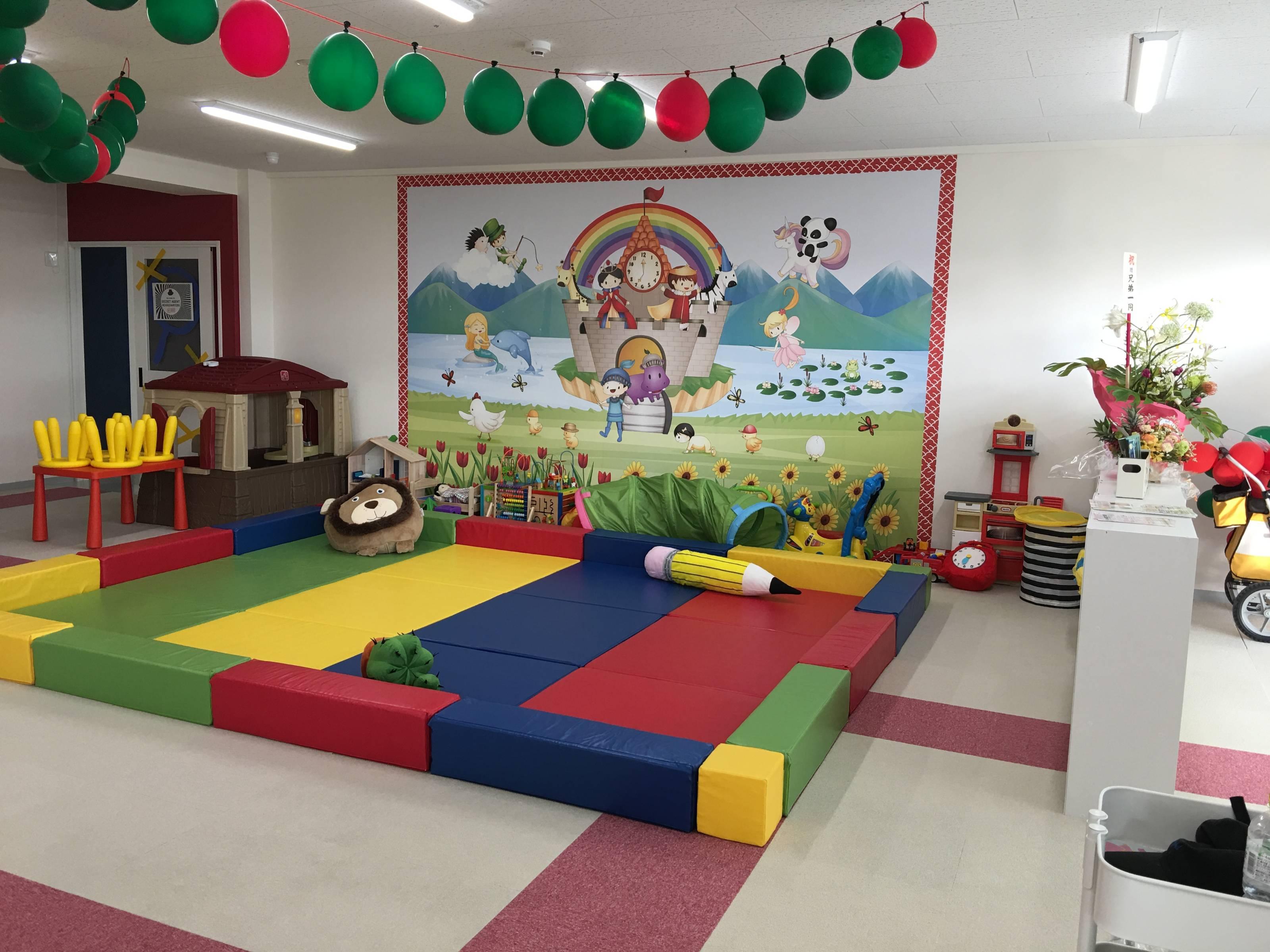 Kidschool International