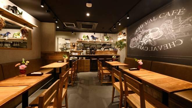 Cheval Café