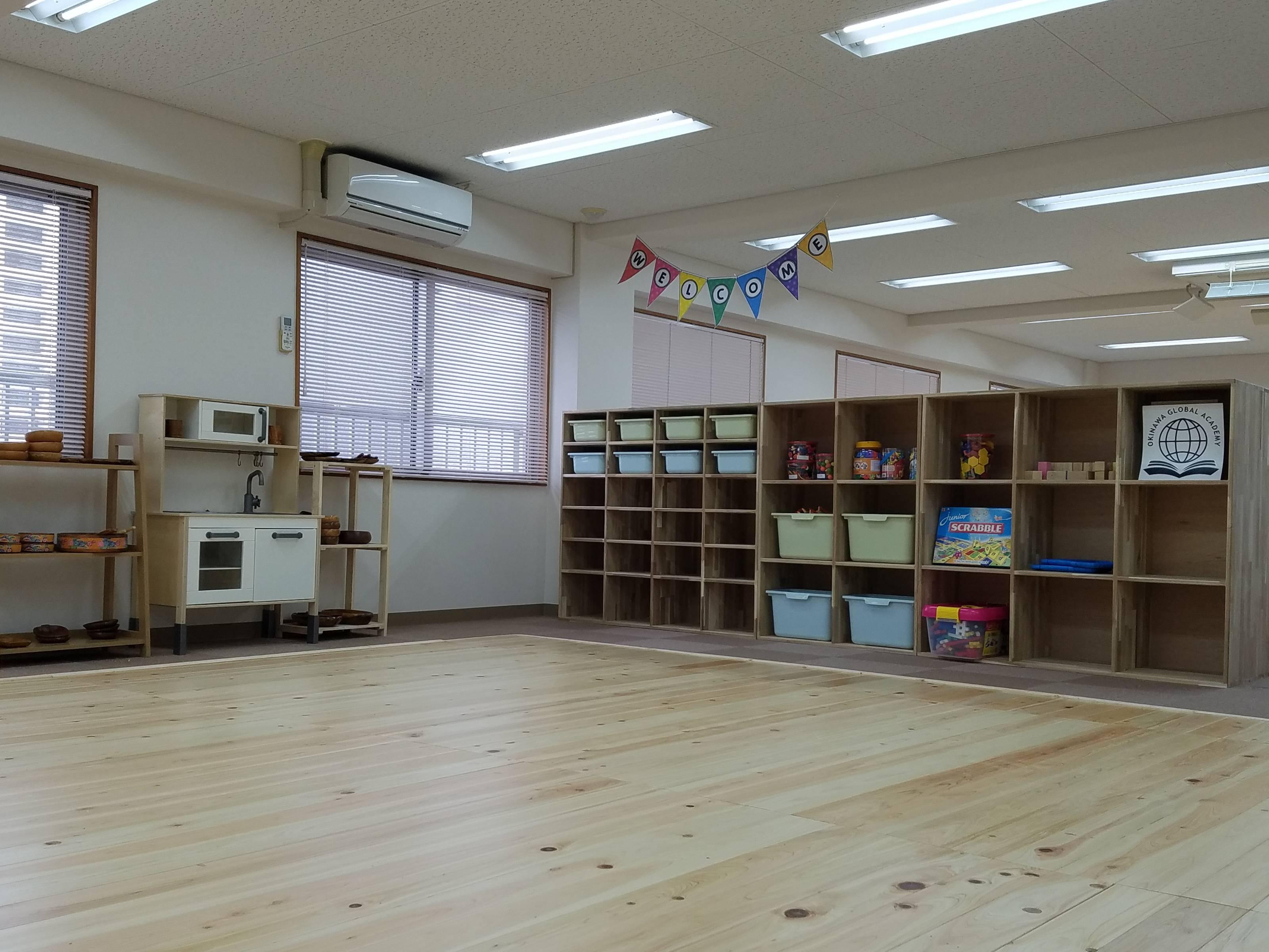 Okinawa Global Academy