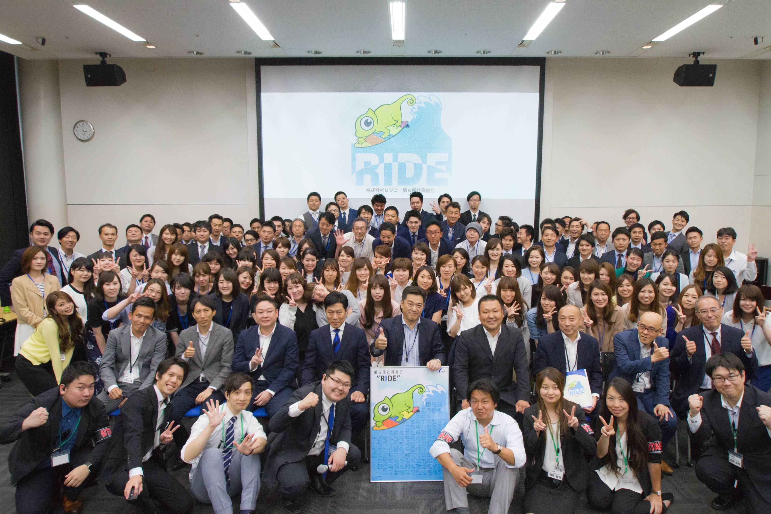 株式会社ユニケット(ロジコグループ)https://www.logi-co.co.jp/