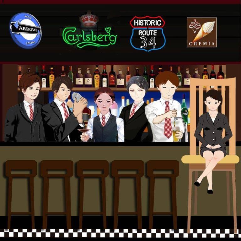 Bar ARROWS