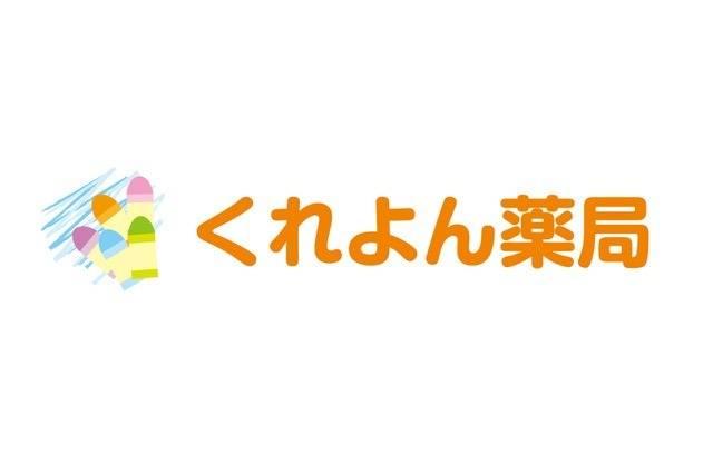 M'sファーマ株式会社(くれよん薬局)