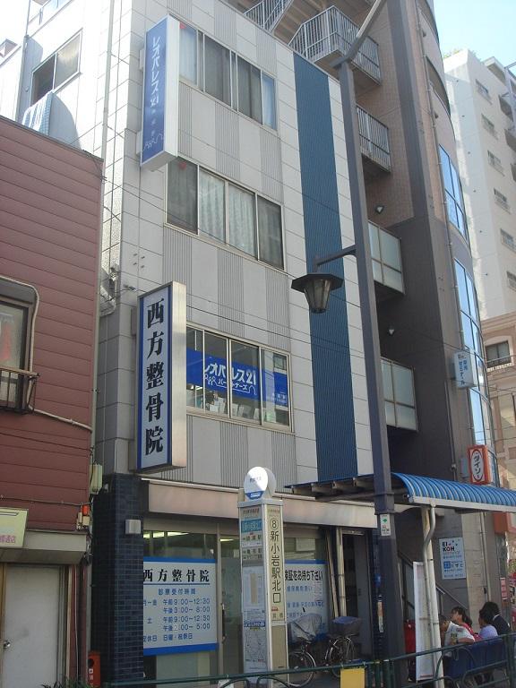 株式会社成家 本八幡店