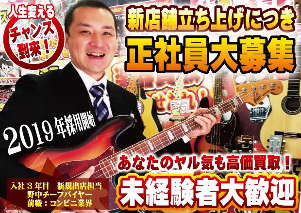 株式会社オフィシャルバイヤーズ