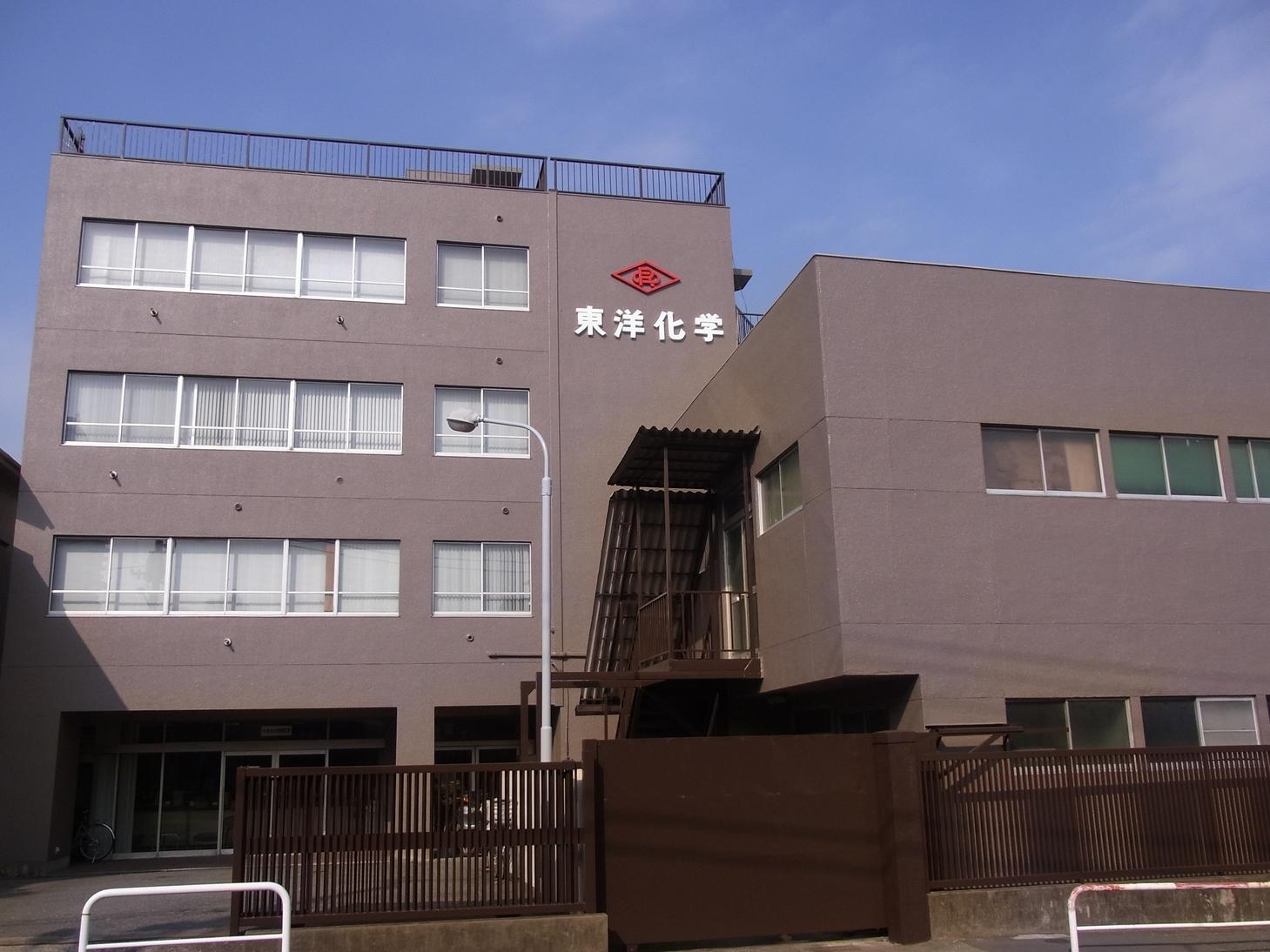 株式会社 東洋化学研究所