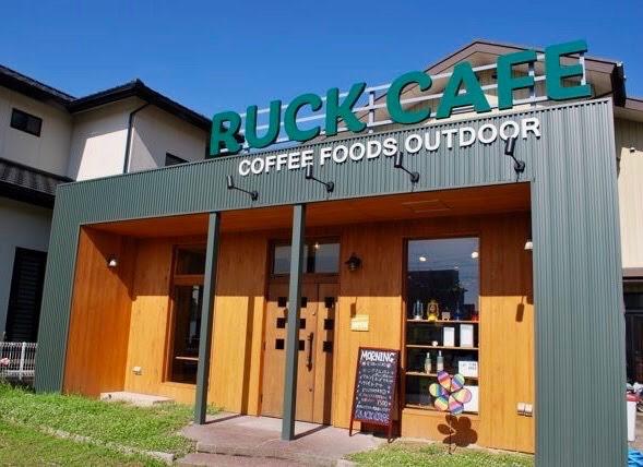 RUCK CAFE(リュックカフェ)