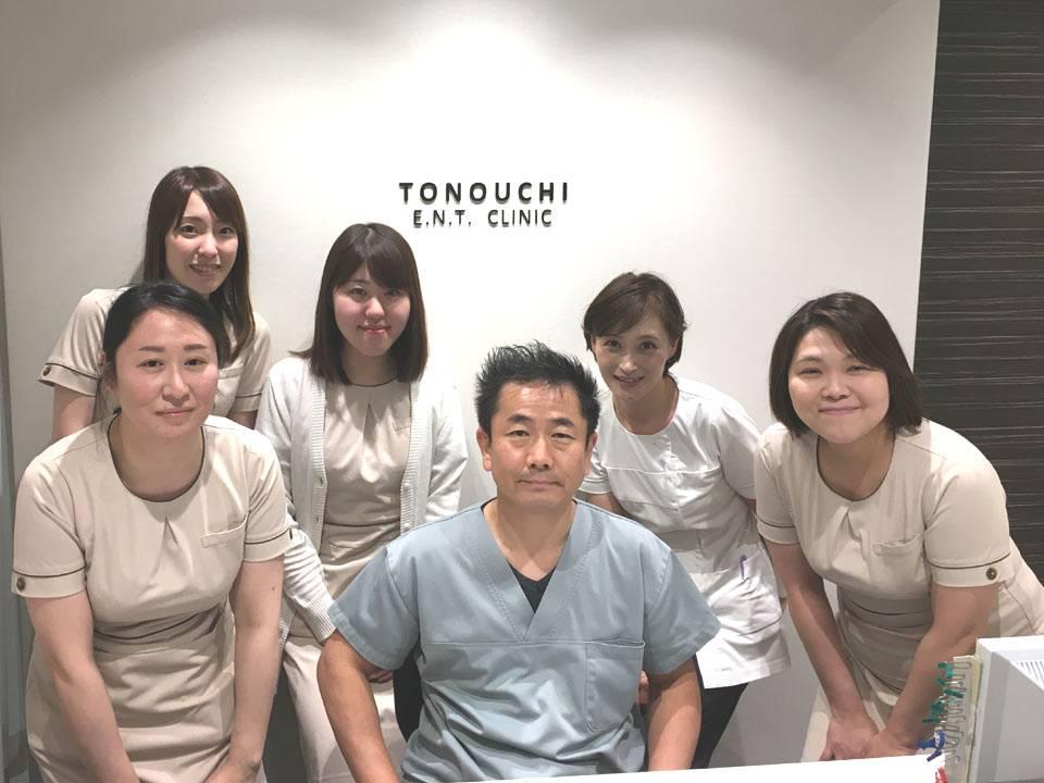 医療法人社団ユーカリの会 とのうち耳鼻科クリニック