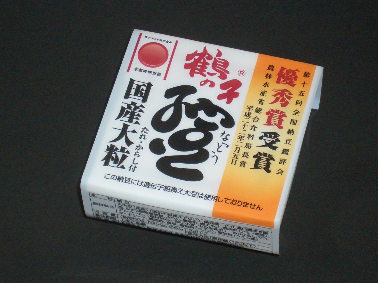 鶴の子納豆 高橋食品工業株式会社