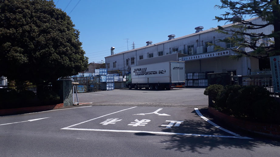 NPW横浜株式会社
