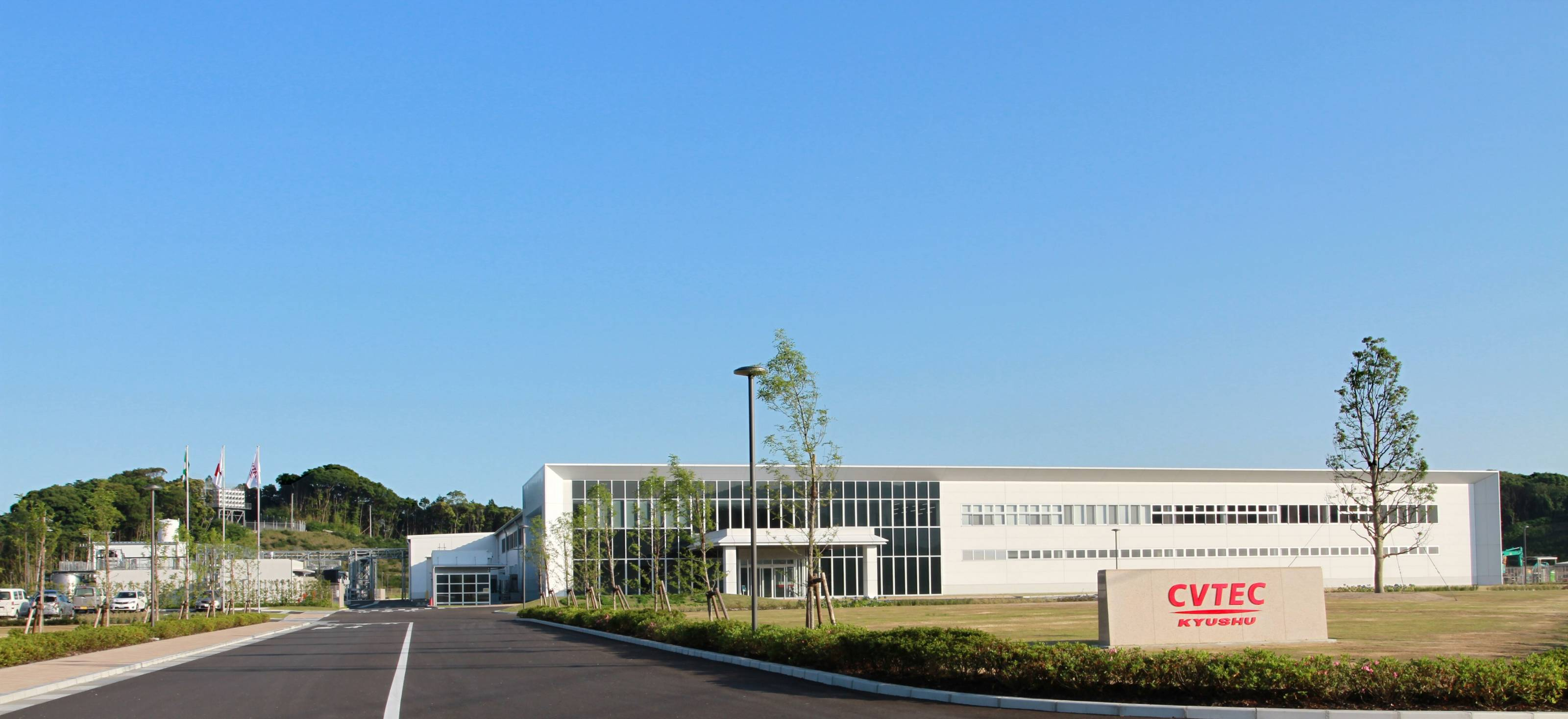 株式会社シーヴイテック九州
