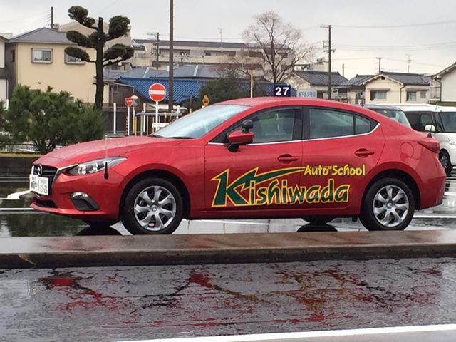 岸和田自動車教習所