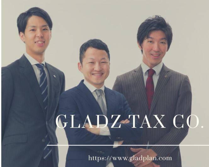 税理士法人GLADZ