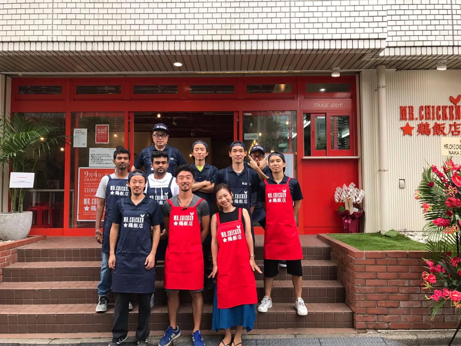 株式会社ファーラーキングス/Mr.Chicken鶏飯店