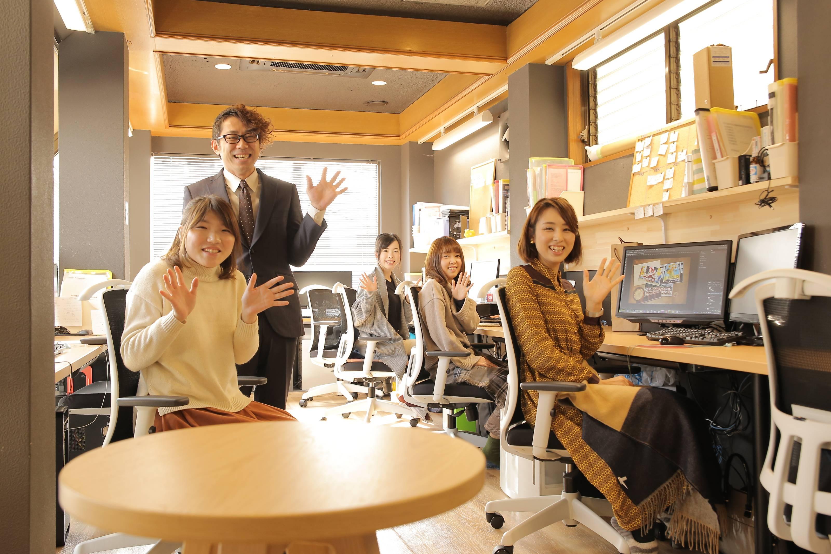 岡山第一ビデオ株式会社