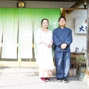 コンヤ温泉 大野木荘
